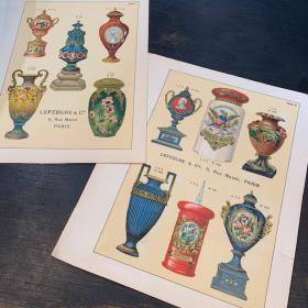 Pots de pharmacie : Planche chromolithographique fin XIXème