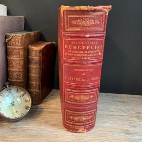 Dictionnaire de Médecine, chirurgie, pharmacie, et vétérinaire - LITTRE - 1873