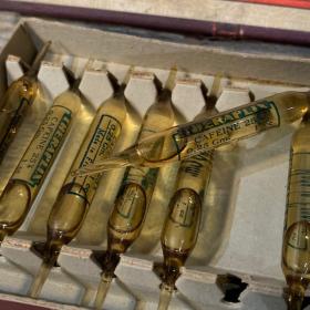 Bulb for hypodermic injection - Caffeine (circa 1920) - THERAPLIX