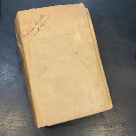 Précis de Médecine légale - Dr VIBERT - 1893 (Forensic pathology brief)