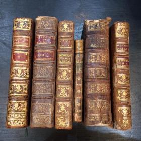 Livre ancien relié cuir du XVIIIème siècle