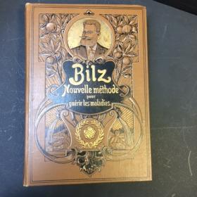 Ouvrage médical ancien: BILZ (édition Franckenstein)