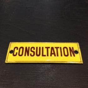 "Enamel plate ""CONSULTATION"""