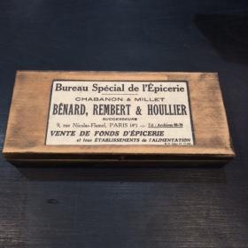 Ancienne boîte en bois compartimentée