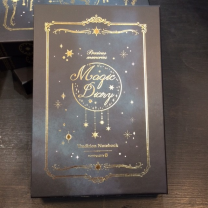 Journal du Magicien - Notebook