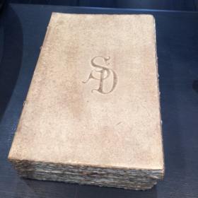 Spellbook or grimoire