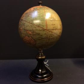Globe Versailles