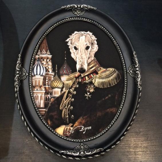Anthropomorphic frame: Igor by John Byron